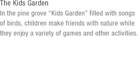 The Kids Garden(under reference)