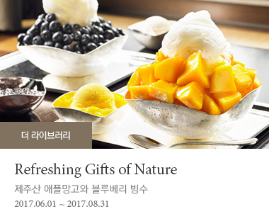 Refreshing Gifts of Nature
