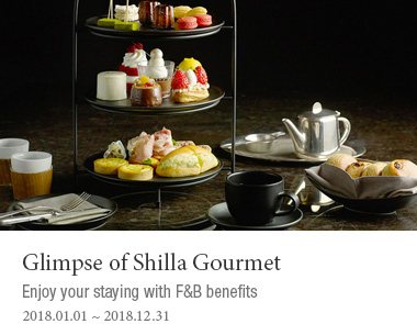 Glimpse of Shilla Gourmet