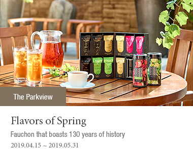 Flavors of Spring