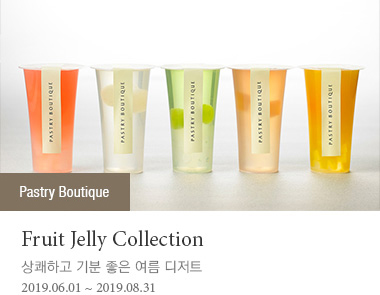 Fruit Jelly Collection
