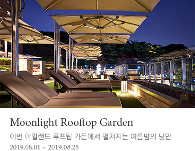 Moonlight Rooftop Garden