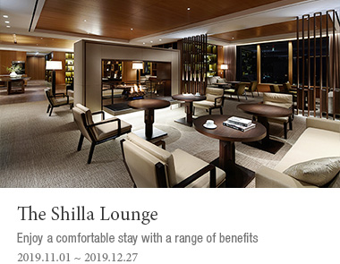 The Shilla Lounge