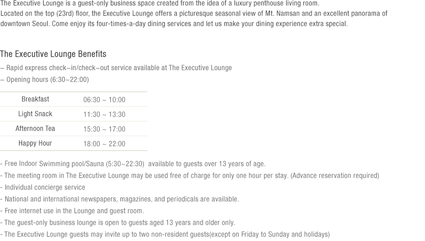 The Executive Lounge Introduction (see details at the bottom)