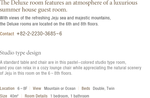 About deluxe room (see details at the bottom)