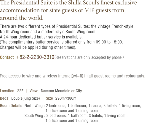Presidential Suite (see details at the bottom)
