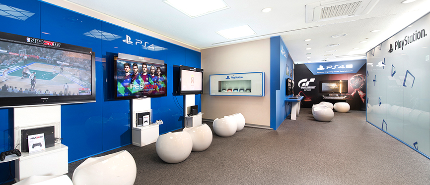 Playstation Game Zone image